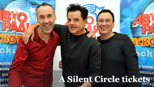 A Silent Circle tickets